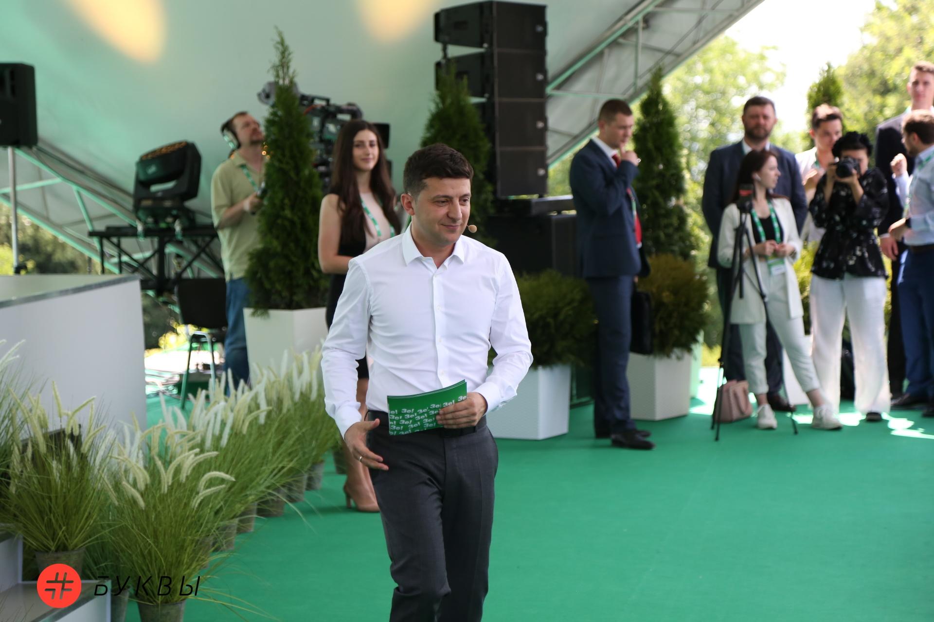 зеленский5