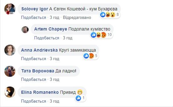 Николаенко1