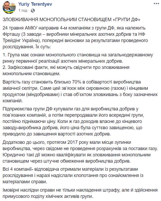 АМКУ1