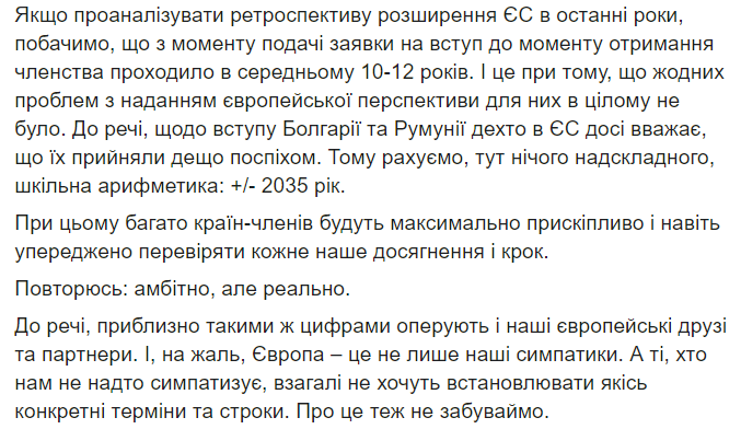 Климкин2