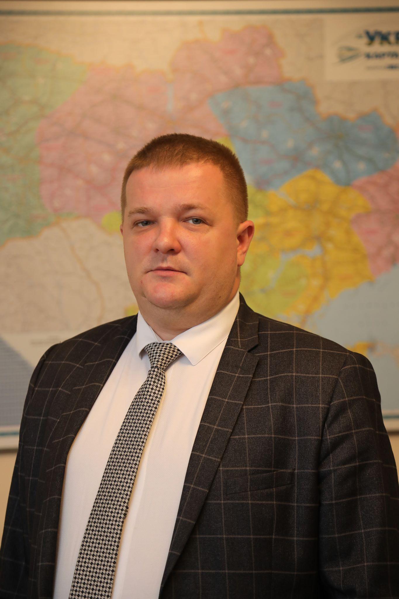 С. Кушнір