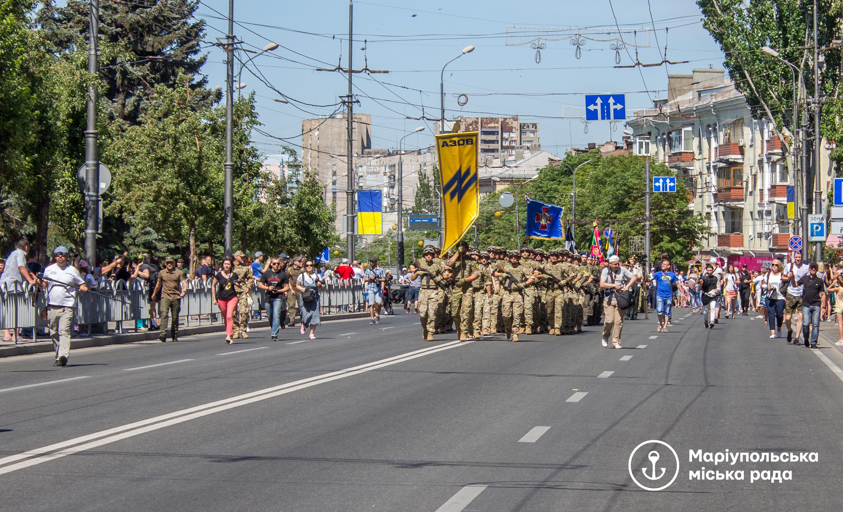 парад2