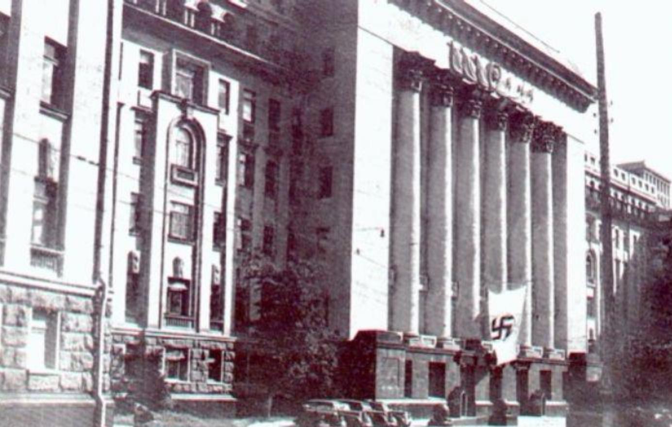 апу_оккупация нацистами