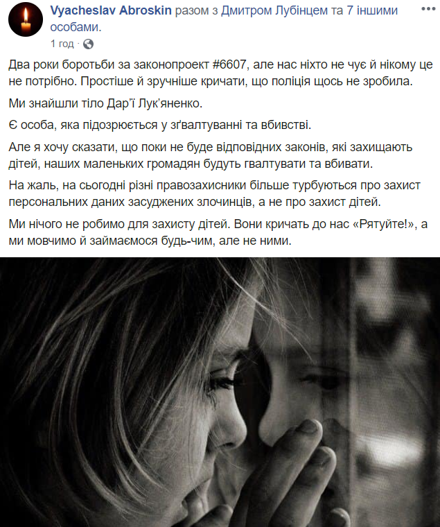 Аброськин1