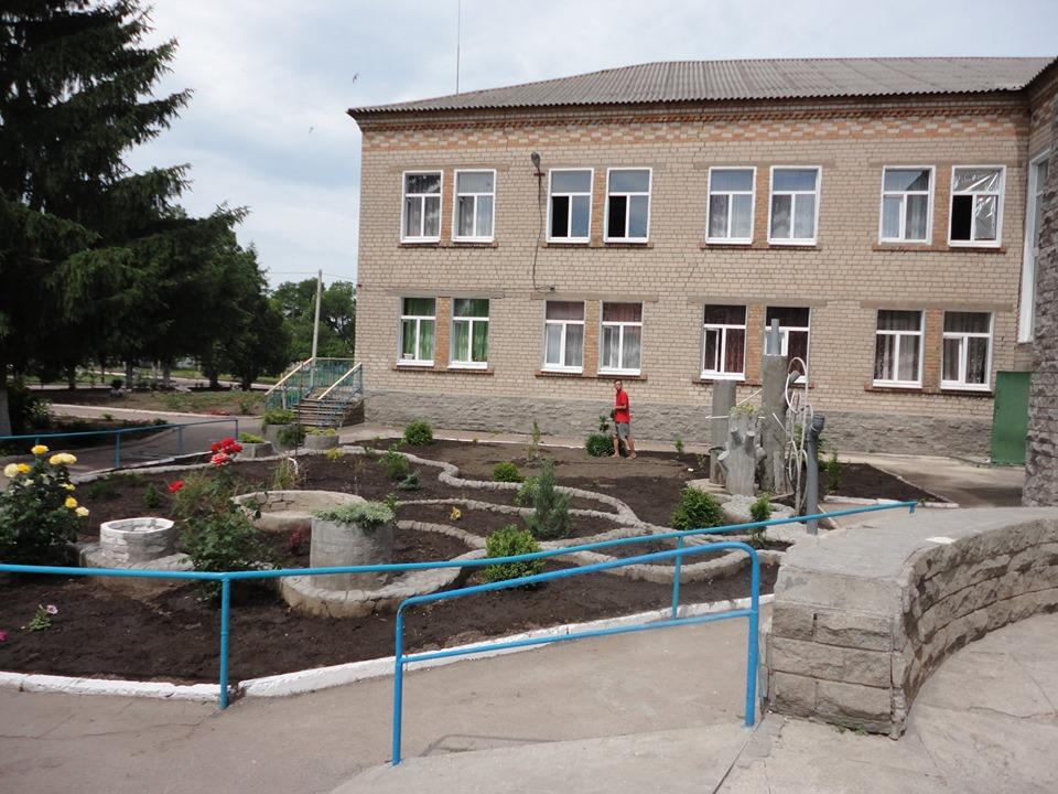 Верхнеднепровский интернат