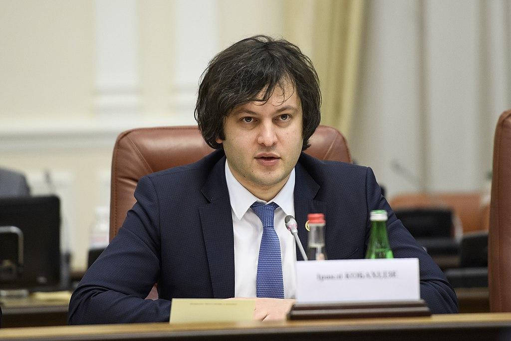 Кобахидзе