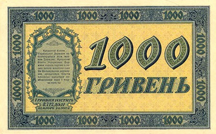 1000Hryven 1918