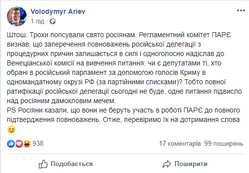 Арьев