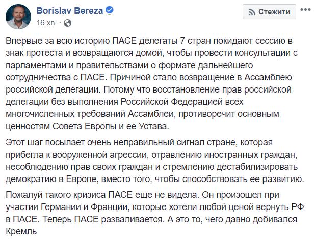 Береза1