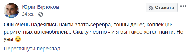 Бирюков1