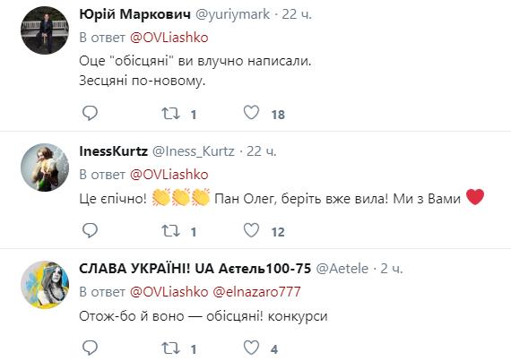 пост1