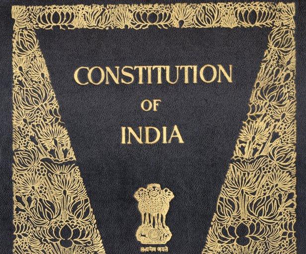 индийская конституция
