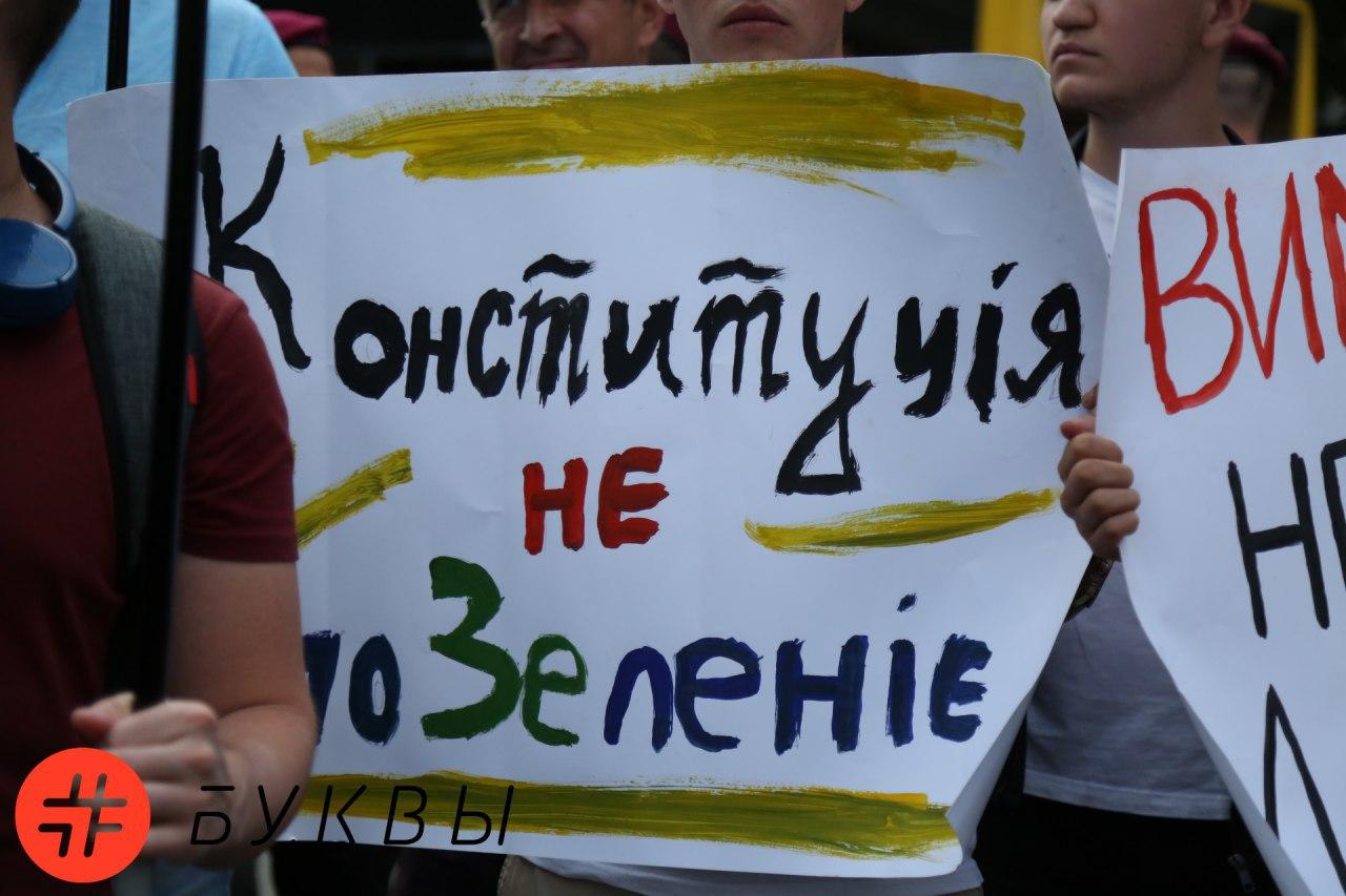 ксу_митинг_люстрация