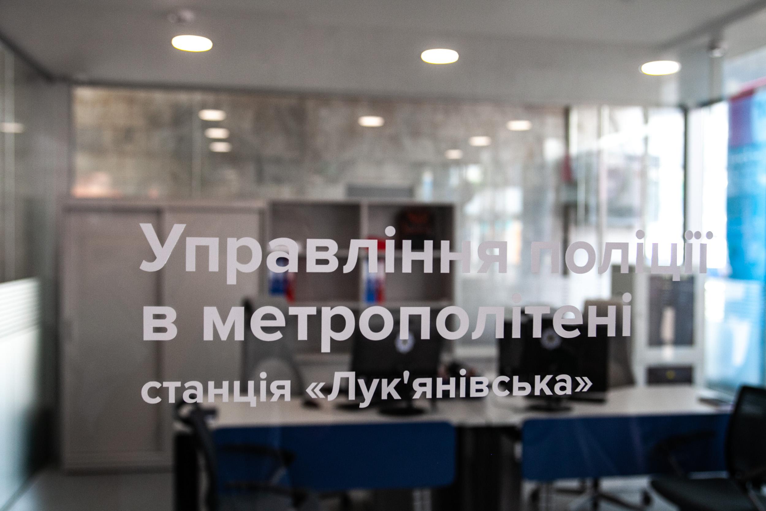 офис4