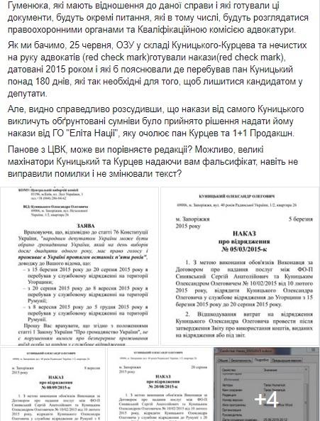 денисенко1