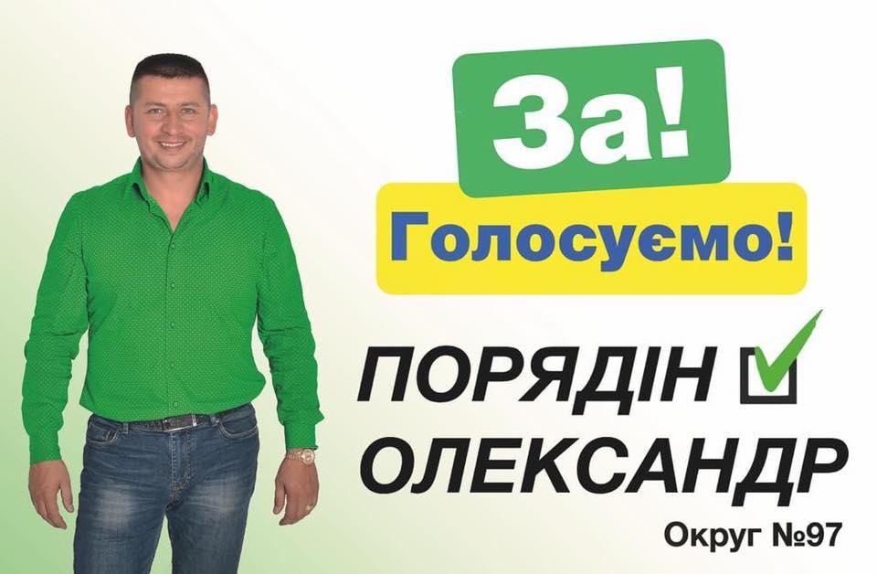 66774555 2887105554636853 6770500271190573056 n