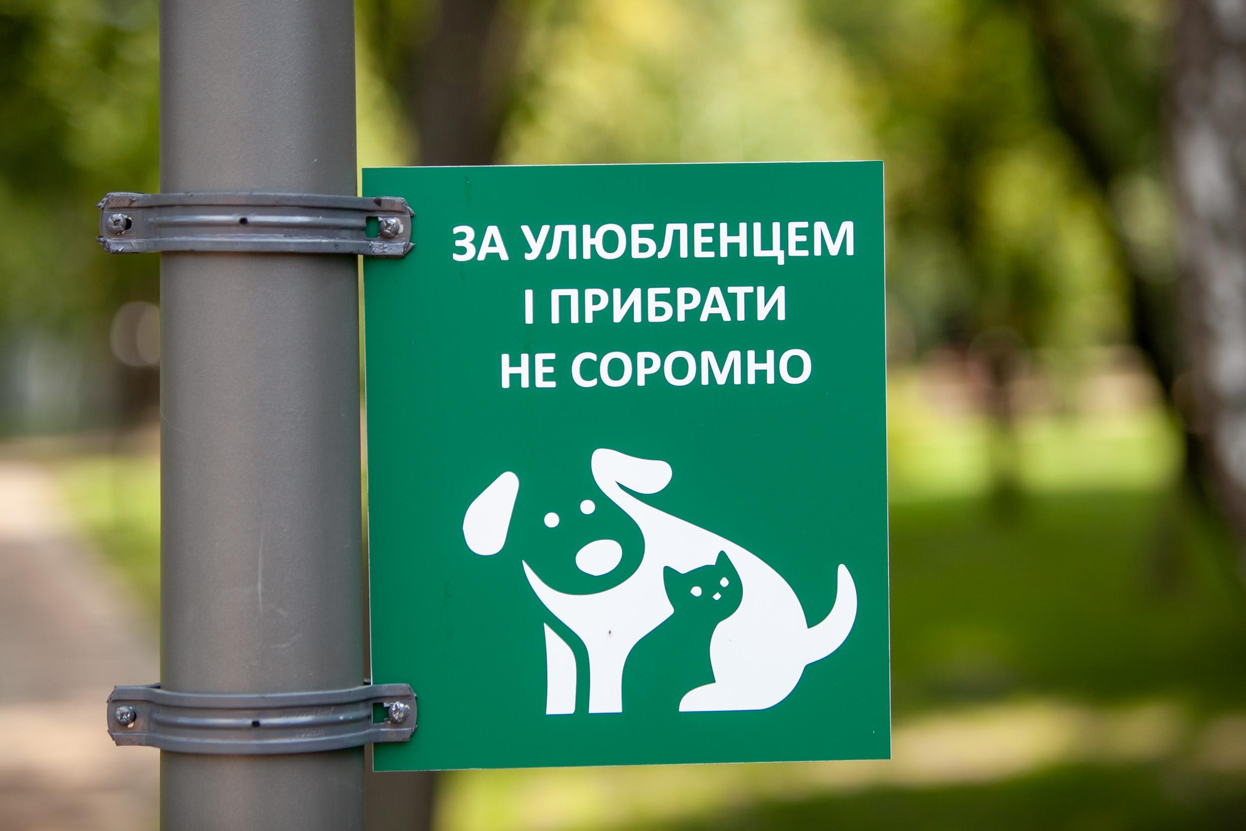парк15