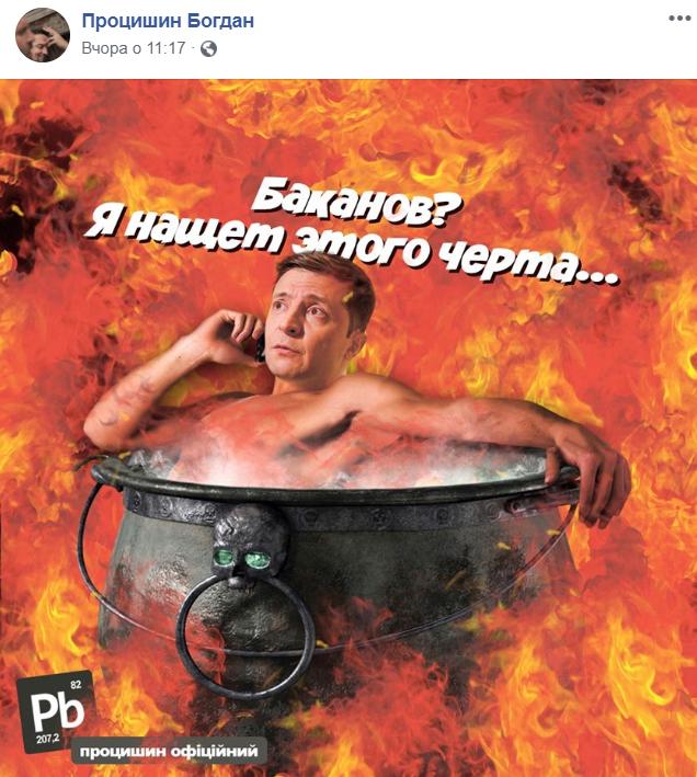 скрин1