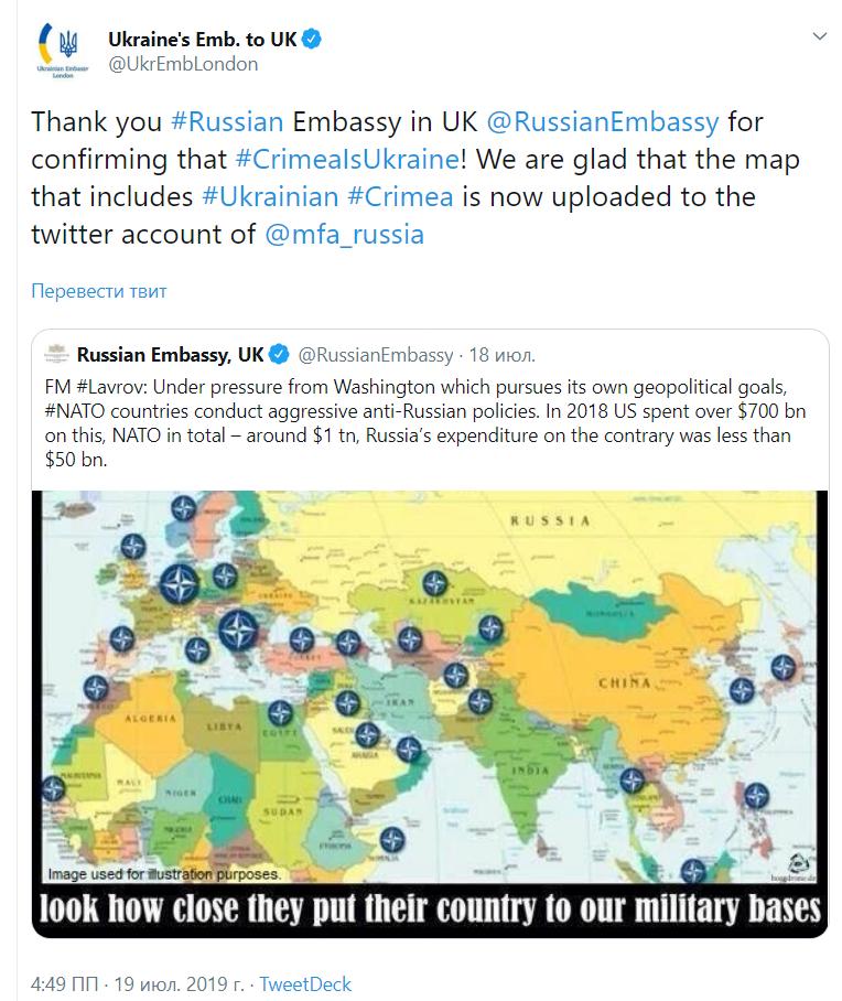 Крым 4