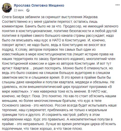 укринф