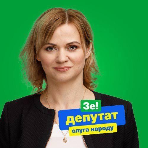 пуртова