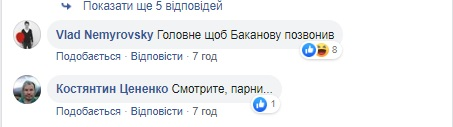 ткач2
