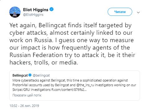 Хиггинс