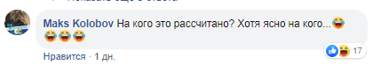 дед10