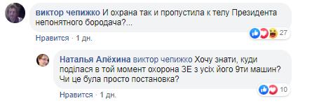 дед11