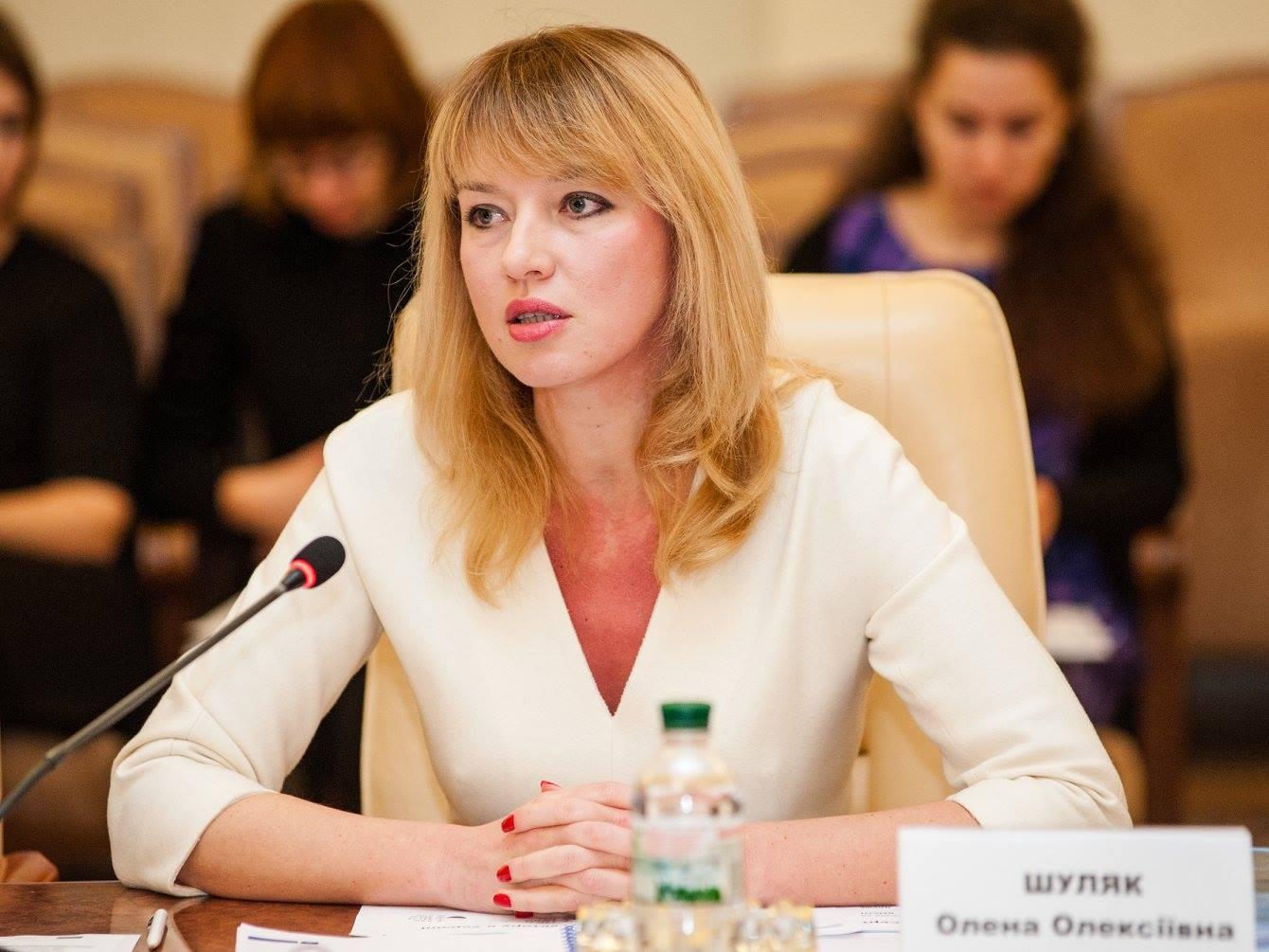 Шуляк Олена Олексіївна