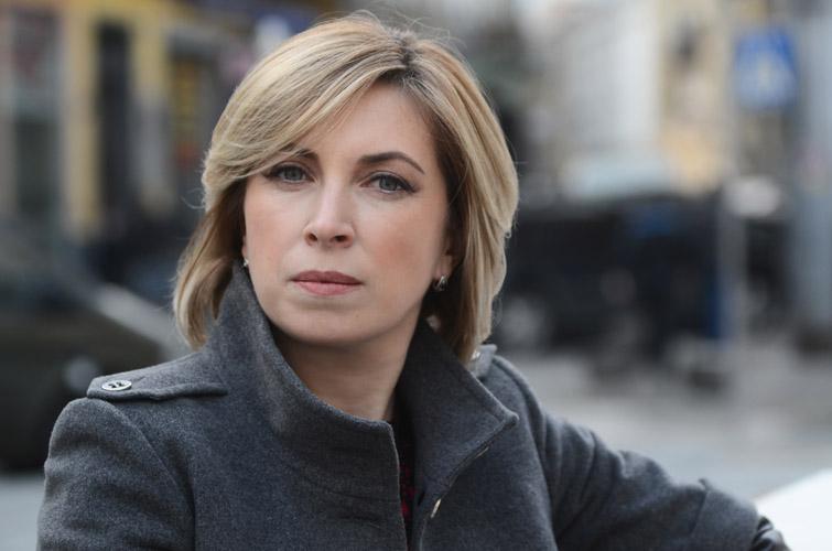 Верещук Ірина Андріївна