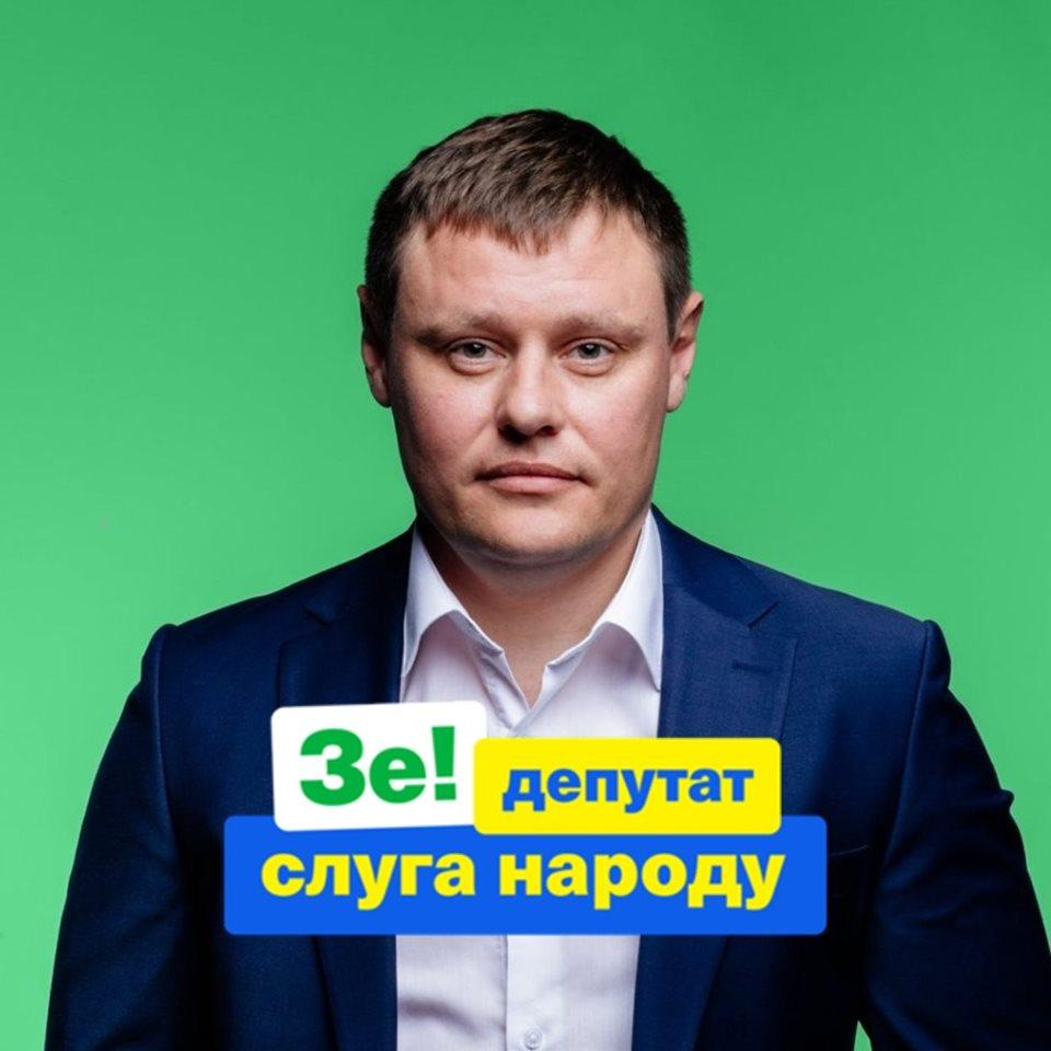 директор ООО