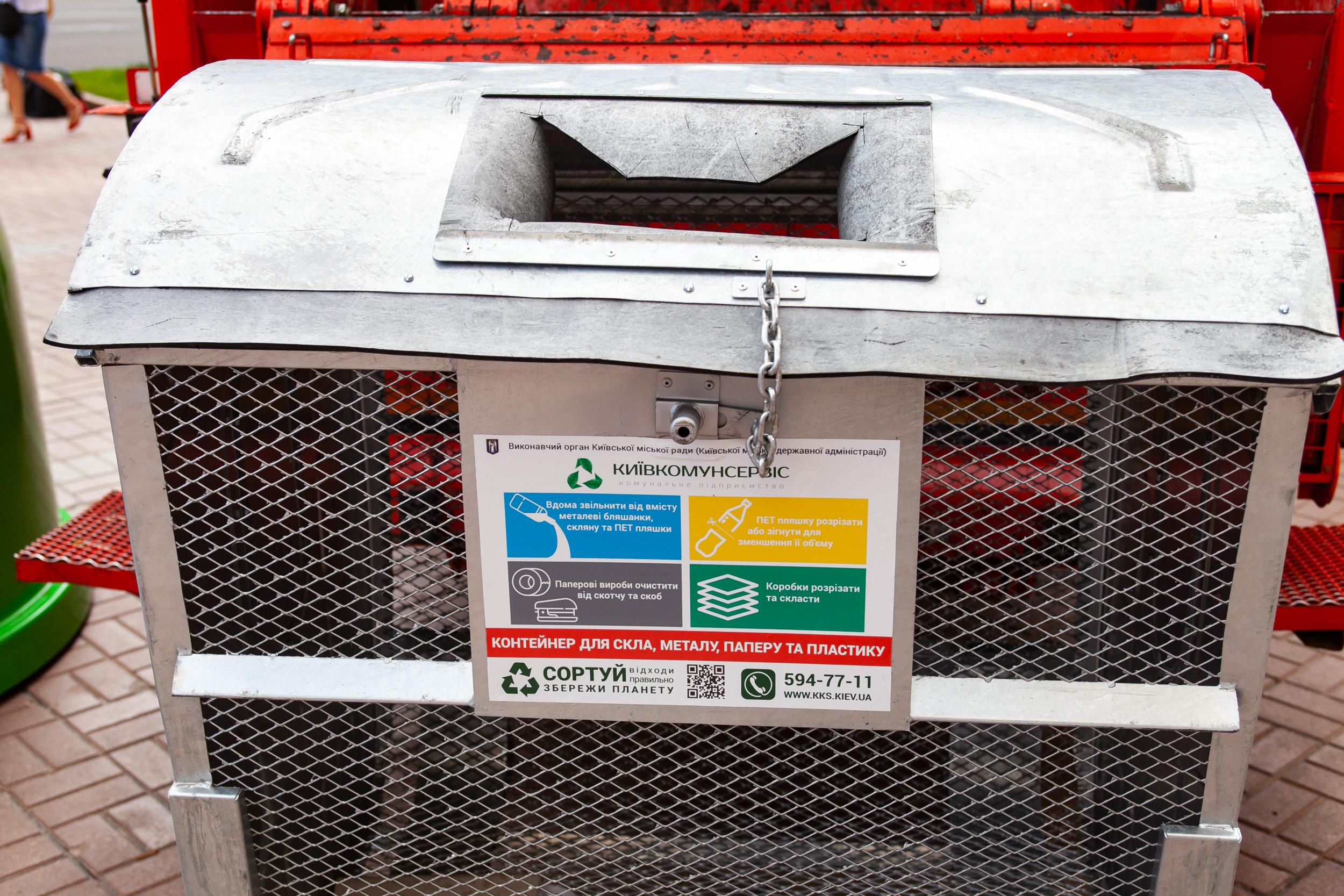 мусор10
