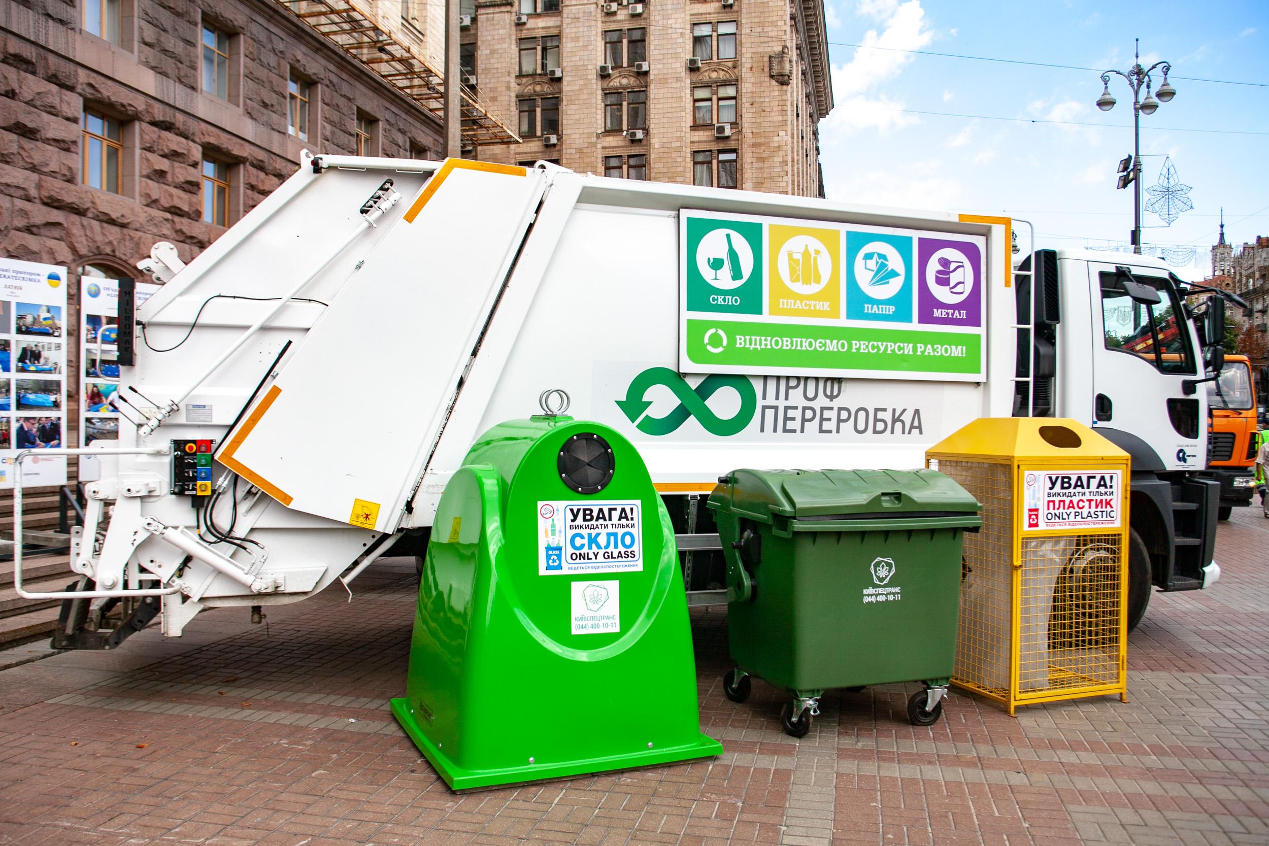 мусор9