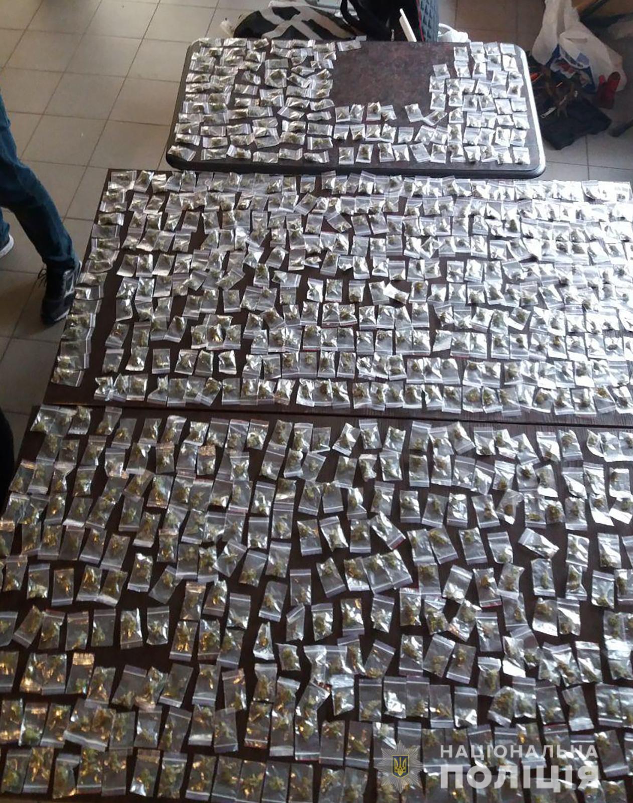 наркотики_запорожская область