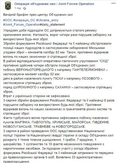 ООС copy