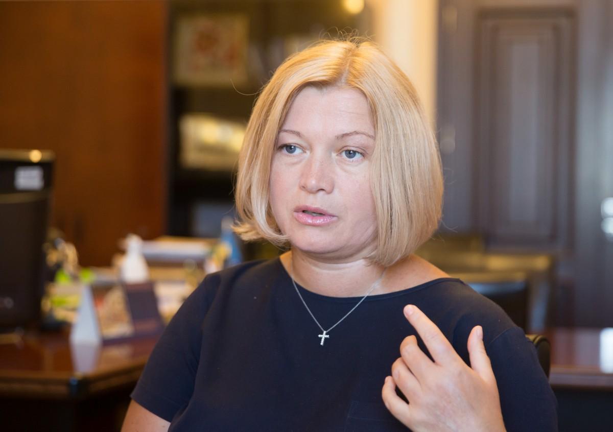1геращенко