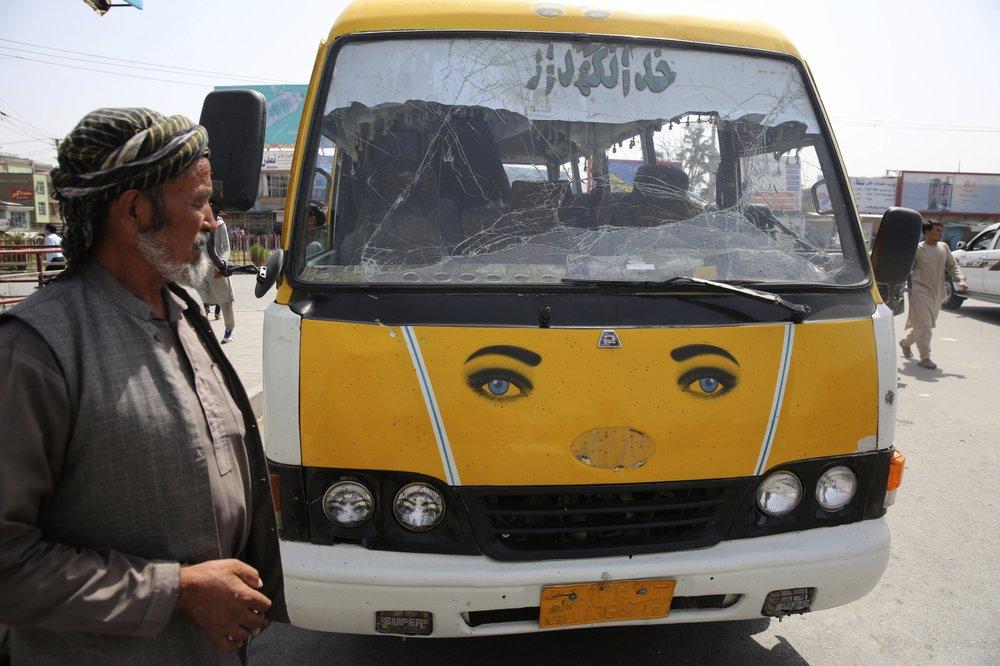 Кабул10