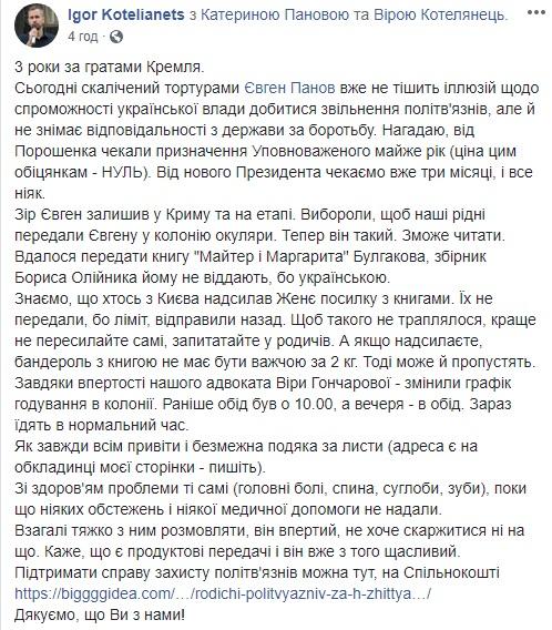 панов_медпомощь
