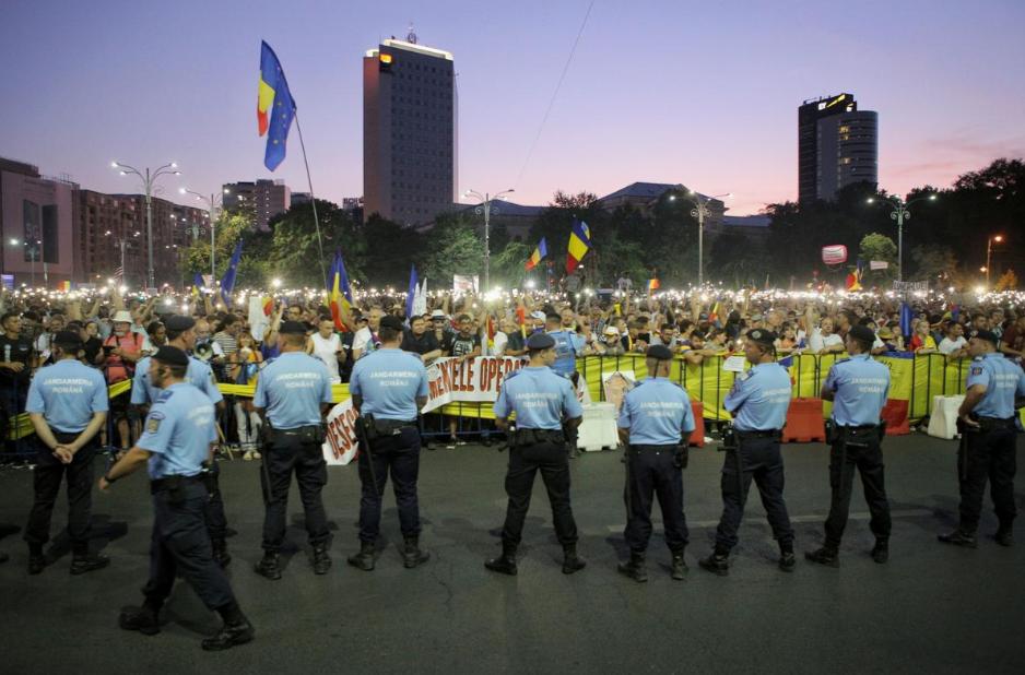 Румыния4