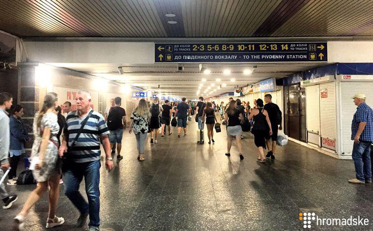киев_вокзал_минирование