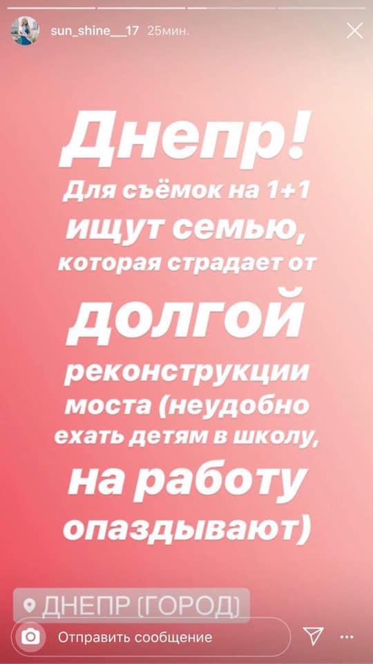филатов3