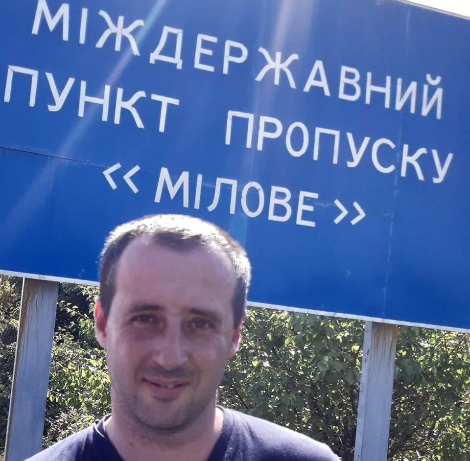 политзаключенный_присич