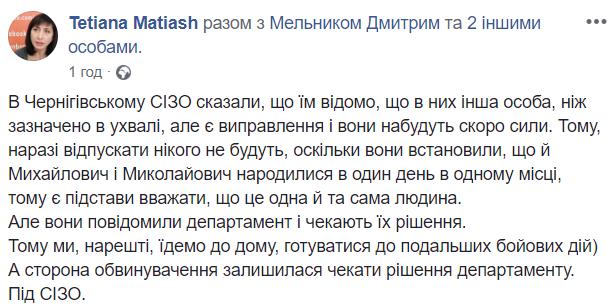 Матяш1