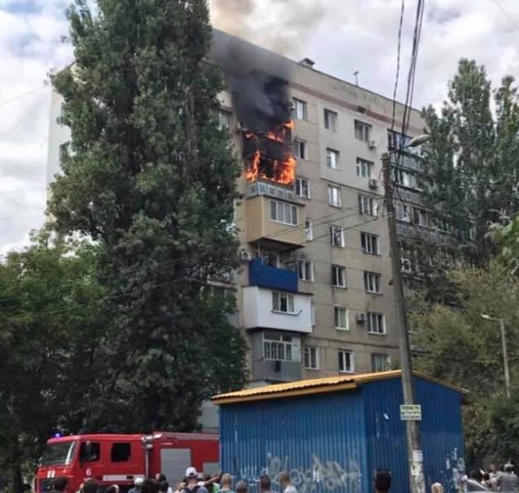 пожар_одесса