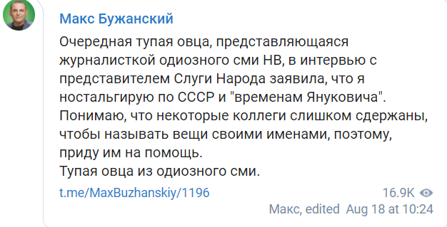 Бужанский1
