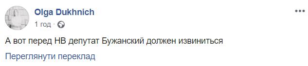 журналист3