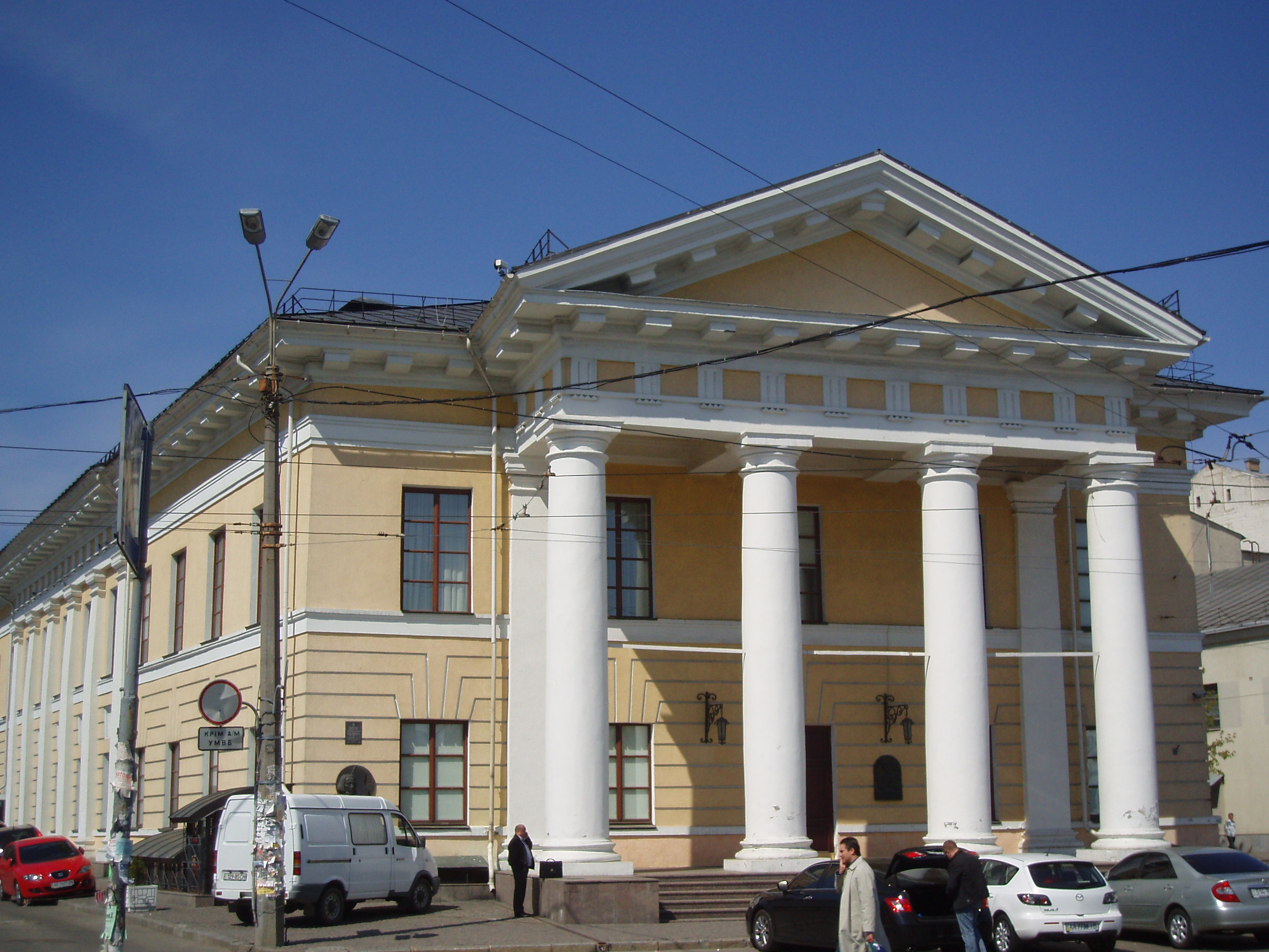 1Контрактовий будинок Київ