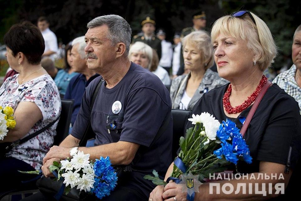 день памяти погибших полицейских