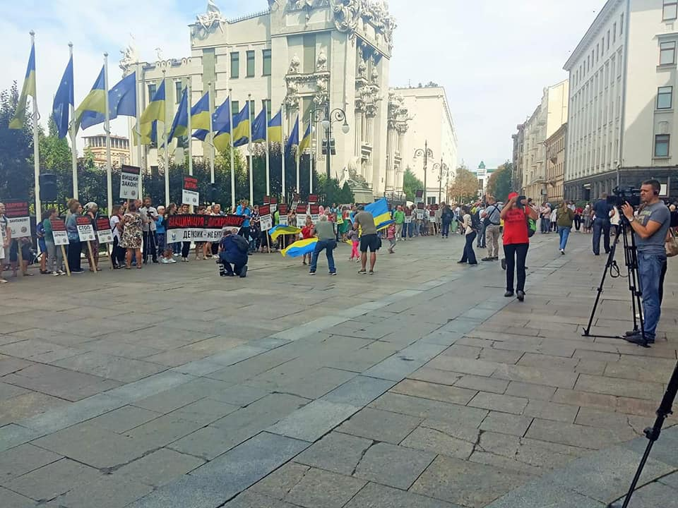 митинг антипрививочников_ОПУ